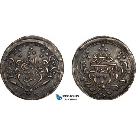 AD409, Sudan, Abdullah Ibn Mohammed, 20 Piastres AH1312/12, Khartoum, Copper, KM# 26, aXF