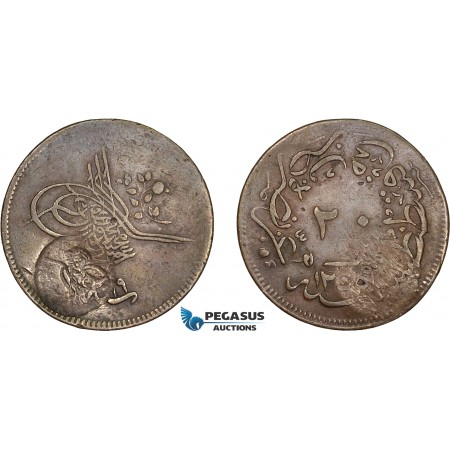 AD410, Ottoman Empire, Turkey, Abdülmecid, 20 Para AH1255/4, Tughra counter stamp, Wilski, Countermarks A T01