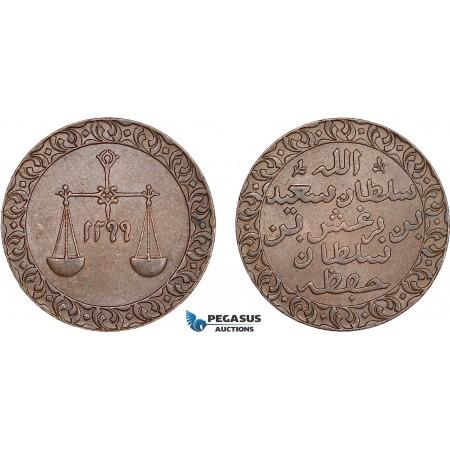 AD412, Zanzibar, Barghash Ibn Sa'Id, Pysa AH1299, Brown AU