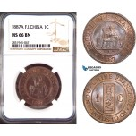 AD457, French Indo-China, 1 Centime 1887-A, Paris, NGC MS66BN, Pop 1/0