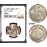 AD459, French Indo-China, ESSAI 50 Centimes 1946, Paris, NGC MS63+