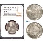 AD460, French Indo-China, ESSAI 50 Centimes 1946, Paris, NGC MS66