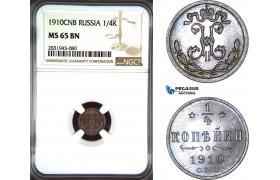 AD484, Russia, Nicholas II, 1/4 Kopek 1910, St. Petersburg, NGC MS65BN