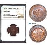 AD487, Russia, Nicholas II, 1 Kopek 1912, St. Petersburg, NGC MS66BN, Top Pop!