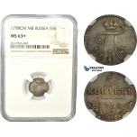 AD508-K, Russia, Paul I, 5 Kopeks 1798 СМ-МБ, St. Peterburg, Silver, NGC MS63+, Strong toning!