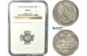 AD509-K, Russia, Alexander I, 5 Kopeks 1823 СПБ-ПД, St. Petersburg, Silver, NGC MS62