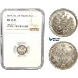 AD511-K, Russia, Alexander II, 5 Kopeks 1859 СПБ-ФБ, St. Petersburg, Silver, NGC MS65PL