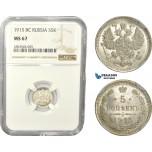 AD515-K, Russia, Nicholas II, 5 Kopeks 1915 (BC) St. Petersburg, Silver, NGC MS67