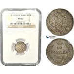 AD517-K, Russia, Alexander I, 10 Kopeks 1813 СПБ-ПС, St. Petersburg, Silver, NGC MS62
