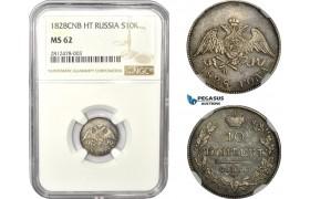 AD518-K, Russia, Nicholas I, 10 Kopeks 1828 СПБ-НГ, St. Petersburg, Silver, NGC MS62 (Prooflike)
