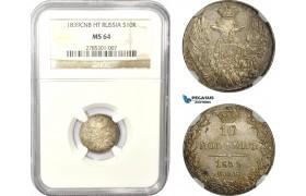 AD519-K, Russia, Nicholas I, 10 Kopeks 1839 СПБ-НГ, St. Petersburg, Silver, NGC MS64, Fine toning!