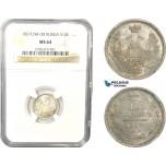 AD520-K, Russia, Alexander II, 10 Kopeks 1857 СПБ-ФБ, St. Petersburg, Silver, NGC MS64