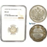 AD521-K, Russia, Alexander II, 10 Kopeks 1859 СПБ-ФБ, St. Petersburg, Silver, NGC MS64