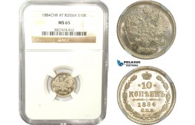 AD523-K, Russia, Alexander III, 10 Kopeks 1884 СПБ-АГ, St. Petersburg, Silver, NGC MS65