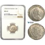 AD526-K, Russia, Catherine II, 15 Kopeks 1783 СПБ, Moscow, Silver, NGC MS62