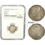 AD527-K, Russia, Alexander II, 15 Kopeks 1860 СПБ-ФБ, St. Petersburg, Silver,