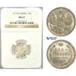 AD530-K, Russia, Nicholas II, 15 Kopeks 1915 (BC) St. Petersburg, Silver, NGC MS67