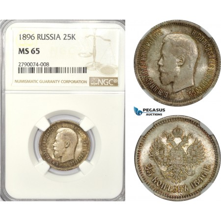 AD534-K, Russia, Nicholas II, 25 Kopeks 1896, St. Petersburg, Silver, NGC MS65, Superb Toning!