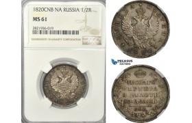 AD535-K, Russia, Alexander I, Poltina 1820 СПБ-ПД, St. Petersburg, Silver, NGC MS61