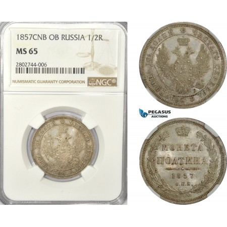 AD536-K, Russia, Alexander II, Poltina 1857 СПБ-ФБ, Silver, NGC MS65