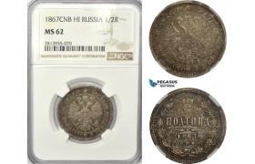 AD537-K, Russia, Alexander II, Poltina 1867 СПБ-HI, St. Petersburg, Silver, NGC MS62, Rare!
