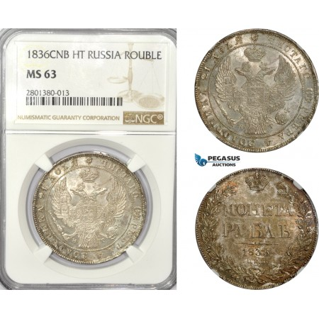 AD541-K, Russia, Nicholas I, Rouble 1836 СПБ-НГ, St. Petersburg, Silver, NGC MS63