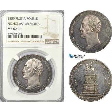 AD542-K, Russia, Alexander II, Monumental Rouble 1859, St. Petersburg, Silver, NGC MS62PL