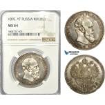 AD544-K, Russia, Alexander III, Rouble 1892 (АГ) St. Petersburg, Silver, NGC MS64