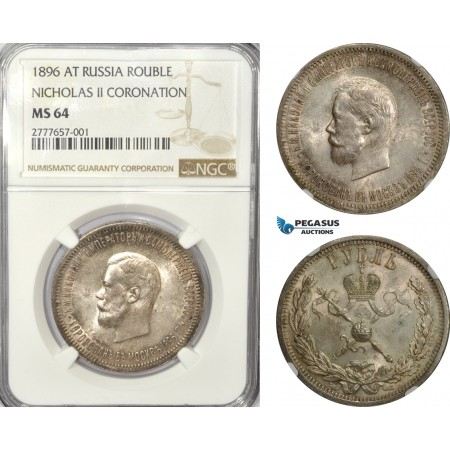 AD545-K, Russia, Nicholas II, Coronation Rouble 1896, St. Petersburg, Silver, NGC MS64
