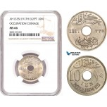 AD553, Egypt, Occupation Coinage, 10 Milliemes AH1335/1917-H, Heaton, NGC MS66