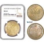 AD698, Russia, Alexander II, Rouble 1877 СПБ-НІ, St. Petersburg, Silver, NGC MS63
