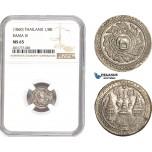 AD704, Thailand, Rama IV, 1/8 Baht ND (1860) Silver, NGC MS65