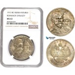 AD762-R, Russia, Nicholas II, Rouble 1913 (Romanov Dynasty) St. Petersburg, Silver, NGC MS63
