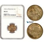 AD883, Lithuania, 5 Centai 1925, NGC MS65