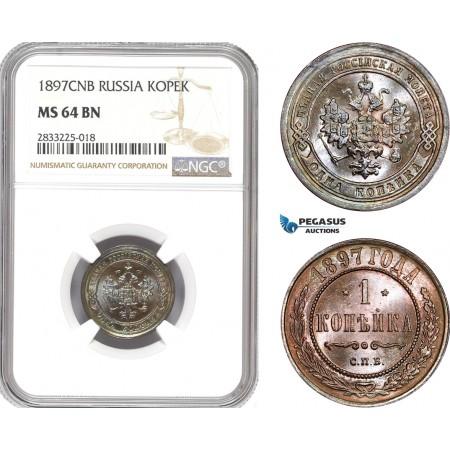 AD908, Russia, NIcholas II, 1 Kopek 1897, St. Petersburg, NGC MS64BN