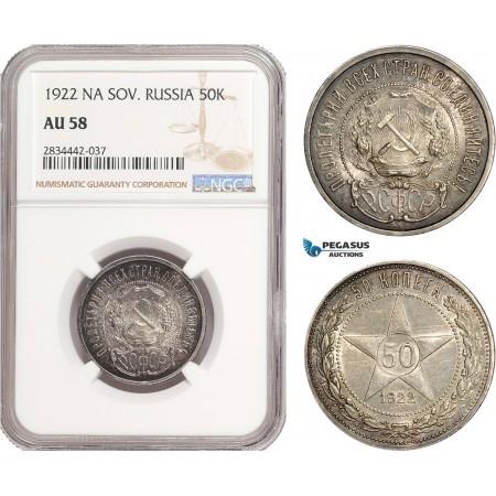 AD909, Russia (RSFSR) 50 Kopeks 1922, Leningrad, Silver, NGC AU58