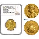 AD917, Sweden, Gold Medal (ND) (Ø26.8mm) Alfred Nobel, Committee for Physics & Chemistry, NGC AU Det. Rare!