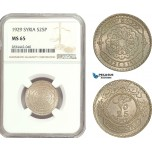 AD919, Syria, French Mandate, 25 Piastres 1929, Silver, NGC MS65, Pop 1/0