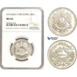 AD921, Syria, Republic, 1 Lira AH1369 / 1950, Silver, NGC MS64