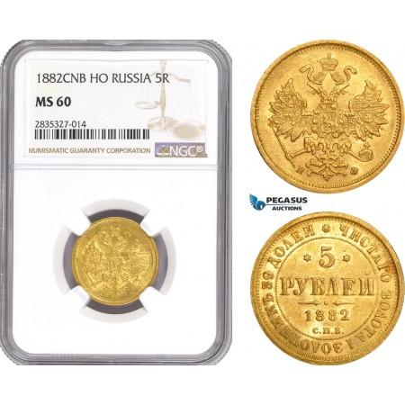 AD940, Russia, Alexander III, 5 Roubles 1882 СПБ-НФ, St. Petersburg, Gold, NGC MS60
