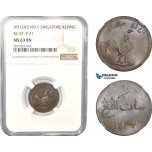 AD988, Singapore, Keping AH1247 (1831) SS-27, P-21, NGC MS63BN
