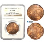 AD996, Tunisia, French Protectorate, 10 Centimes AH1322 (1904) -A, Paris, NGC MS65RB