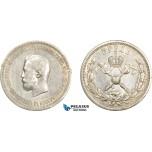 AE054, Russia, Nicholas II, Coronation Rouble 1896, St. Petersburg, Silver, Cleaned AU