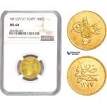 AE207, Ottoman Empire, Egypt, Abdulaziz, 100 Qirsh AH1277/7, Misr, Gold, NGC MS60