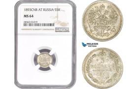 AE226, Russia, Alexander III, 5 Kopeks 1893 СПБ-АГ, St. Petersburg, Silver, NGC MS64