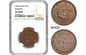 AE236, China, Fengtien, 10 Cash 1907, Y-10e.2, NGC AU58BN, Rare!