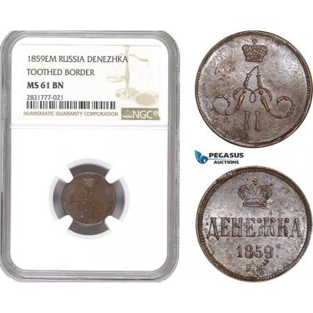AE275, Russia, Alexander II, Denezhka 1859-EM, Ekaterinburg, Toothed Border, NGC MS61BN