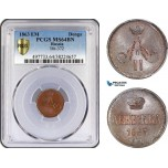 AE277, Russia, Alexander II, Denezhka 1863-EM, Ekaterinburg, PCGS MS64BN, Pop 1/0