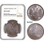 AE278, Russia, Alexander II, 5 Kopeks 1866-EM, Ekaterinburg, NGC MS64BN