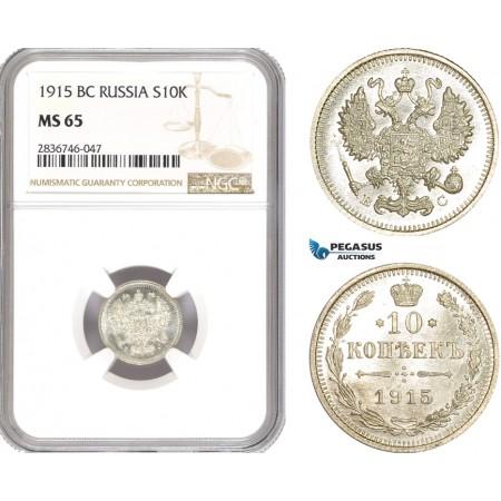 AE283, Russia, Nicholas II, 10 Kopeks 1915 (BC) St. Petersburg, Silver, NGC MS65